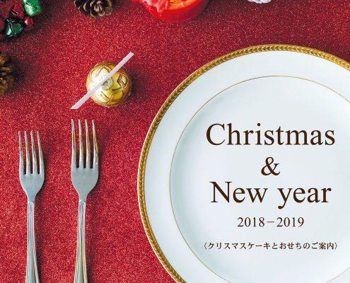 クリスマスケーキ&おせち料理